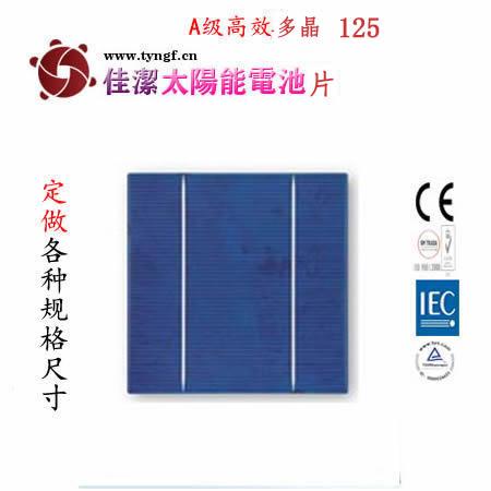 亚游官方网下载手机版_ag体育客户端下载